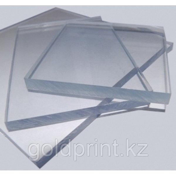 Акрил прозрачный, размер 1,22*2,44 толщина 20мм. Распродажа!