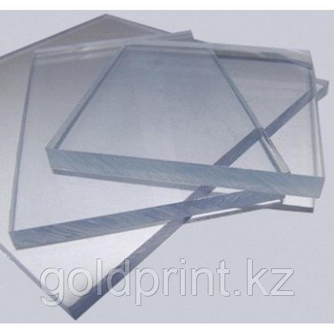 Акрил прозрачный, размер 1,22*2,44 толщина 20мм. Распродажа!, фото 2