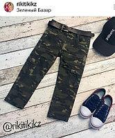 Военные штаны для мальчиков