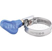 Хомуты металлические элемент крепления с формой ключа 12-20мм,100шт/уп 47547 (002)