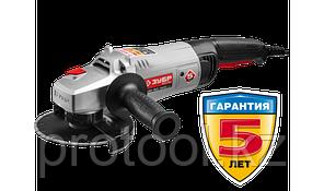 Углошлифовальная машина (болгарка), ЗУБР УШМ-150-1400 М3, удлиненная рукоятка, 150 мм, 8500 об/мин, 1400 Вт, фото 2