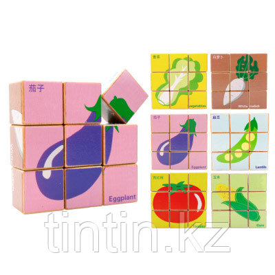 Деревянные кубики-пазлы