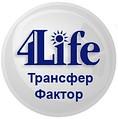 Региональный Центр  4Life  в Казахстане