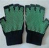 Перчатки противоскользящие для занятий йогой