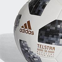 Футбольный мяч, фото 1