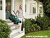 Bosch ROTAK 32 - Правильный выбор газонокосилки с гарантией 36 месяцев!