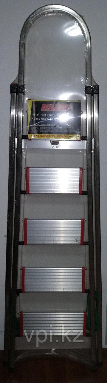 Лестница стремянка, алюминиевая, 5 ступеней  BOLEMA
