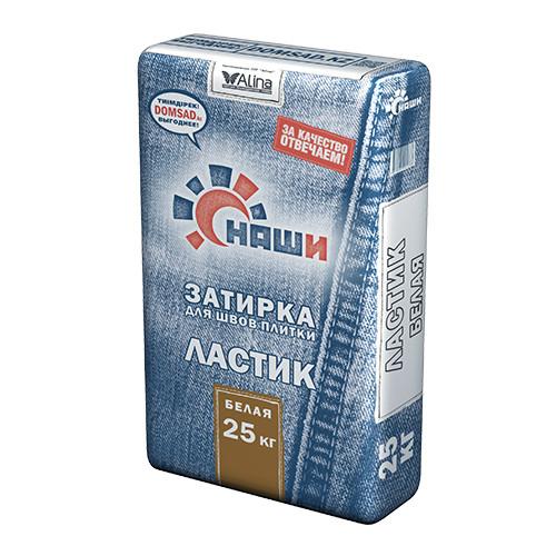"Затирка НАШИ ""Ластик"", 5 кг белая"