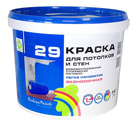 РАДУГА 29 Краска для потолков и стен 1.3 кг