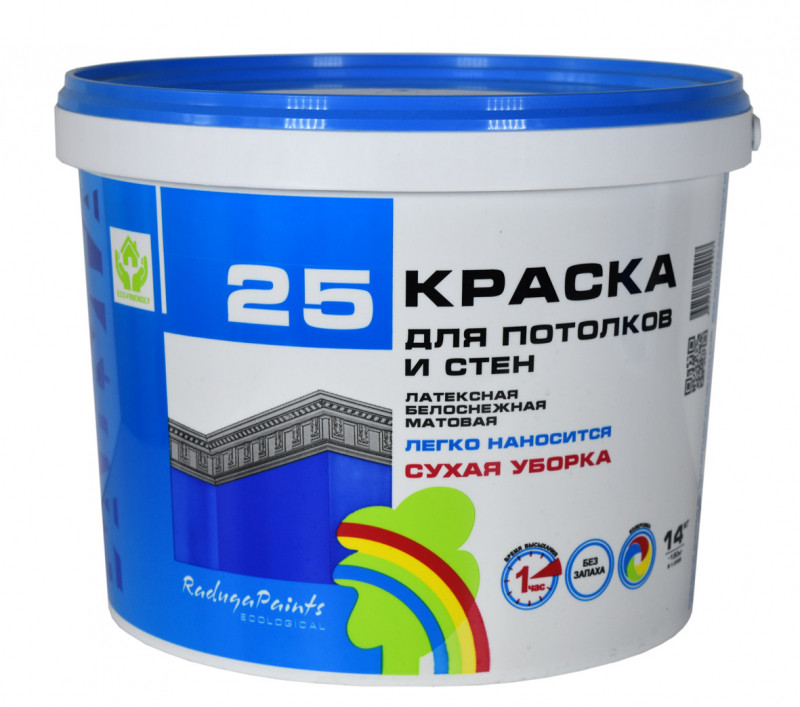 РАДУГА 25 Краска для потолков и стен 1.5 кг