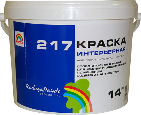 РАДУГА 217 Краска интерьерная особо стойкая к мытью 1.5 кг