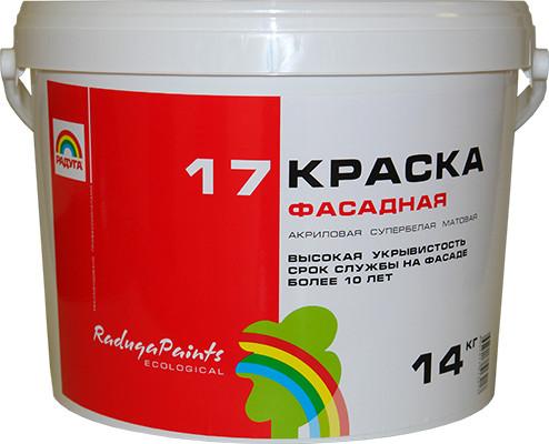 РАДУГА 17 Краска фасадная 14 кг