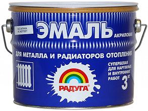 РАДУГА 178 Эмаль для металла и радиаторов отопления 0.5 кг