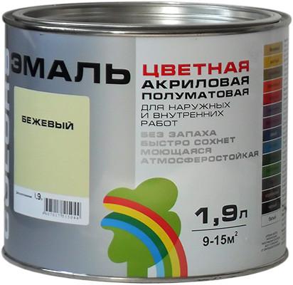 COLORS РАДУГА 220 Эмаль цветная полуматовая 0.9 кг