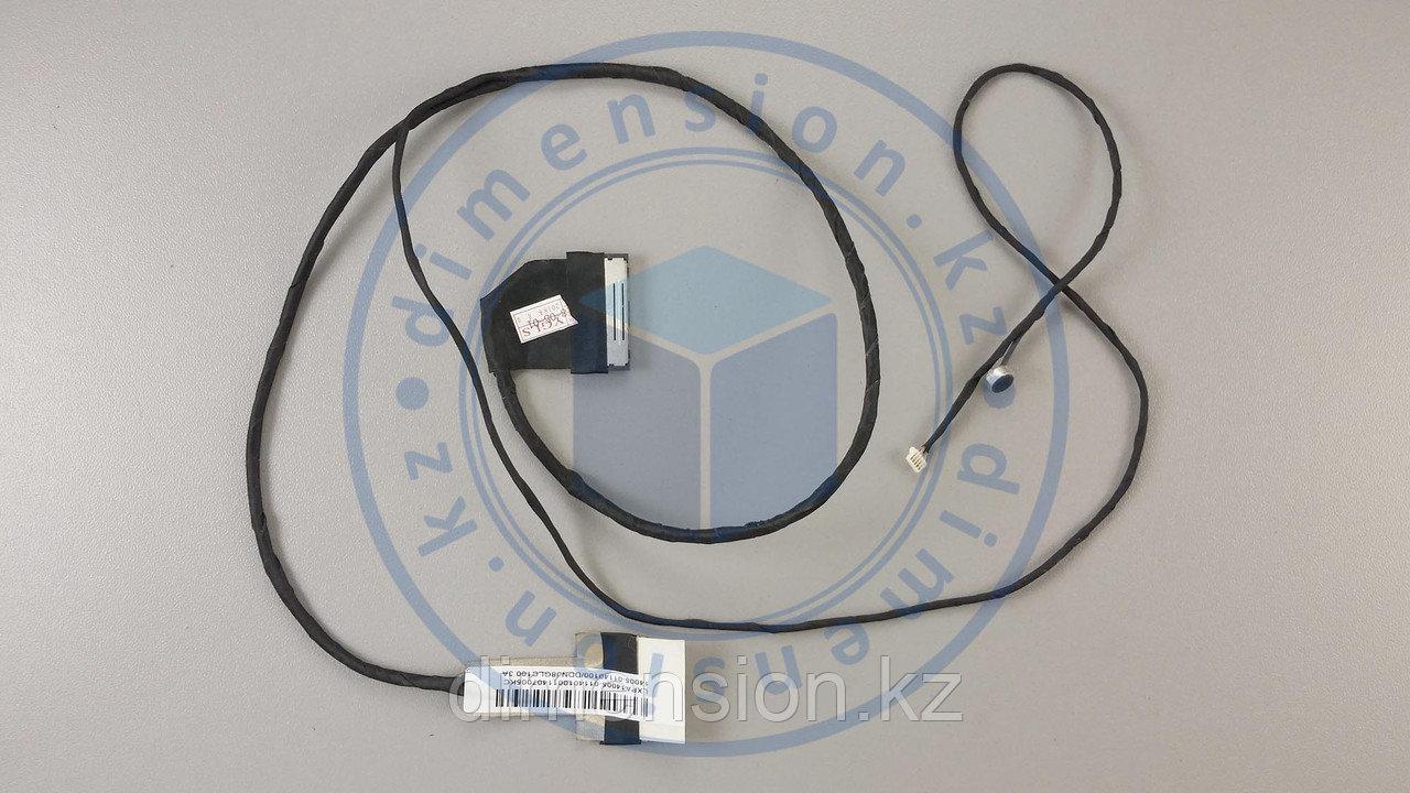 Шлейф Full HD для ASUS N56 N56V N56VZ N56SL N56VM N56D