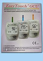 Многофункциональная система мониторинга EasyTouch® GCU для измерения уровня глюкозы/холестерина/мочевой кис-ты