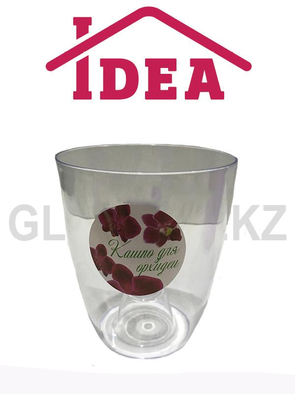 Цветочный горшок Idea М3106