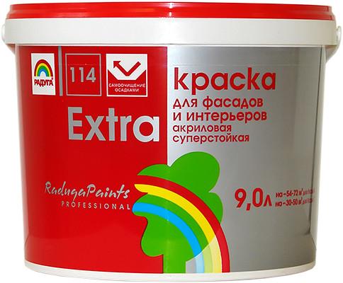 ЭКСТРА Краска для фасадов и интерьеров 0.9 кг