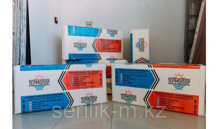 Пенополистирольные плиты Термопор (3 см)