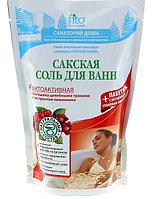 """Соль для ванн """"Сакская"""", фитоактивная, 500 г + пакетик с травяным комплексом"""