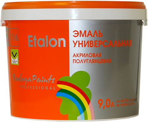 ЭТАЛОН Эмаль универсальная 0.9 кг