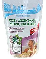 Соль для ванн Азовского моря, успокаивающая, 500 г