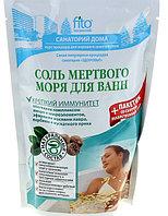 """Соль для ванн Мёртвого моря """"Крепкий иммунитет"""", 500 г"""