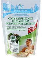 """Соль для ванн """"Камчатских термальных источников"""", противопростудная, 500 г  Fitoкосметик"""