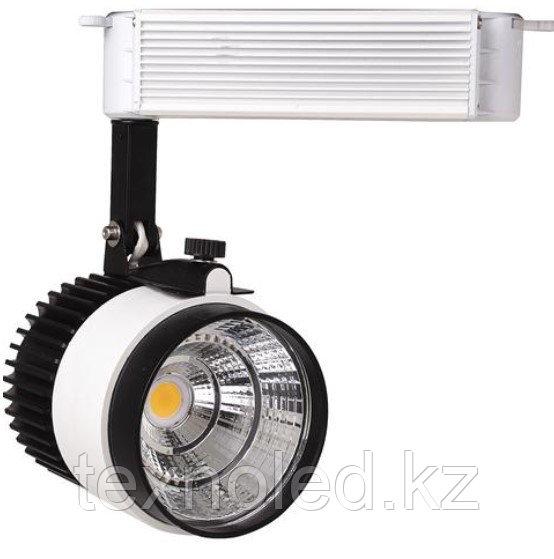 Трековый светильник  23 ватт 4200К