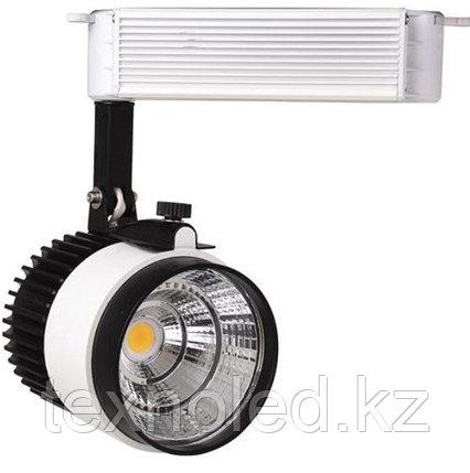 Трековый светильник  23 ватт 4200К, фото 2