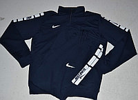 Костюм спортивный мужской Nike Jast Do It синий