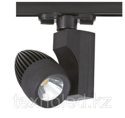 Трековый светильник led 33 ватт 4200К