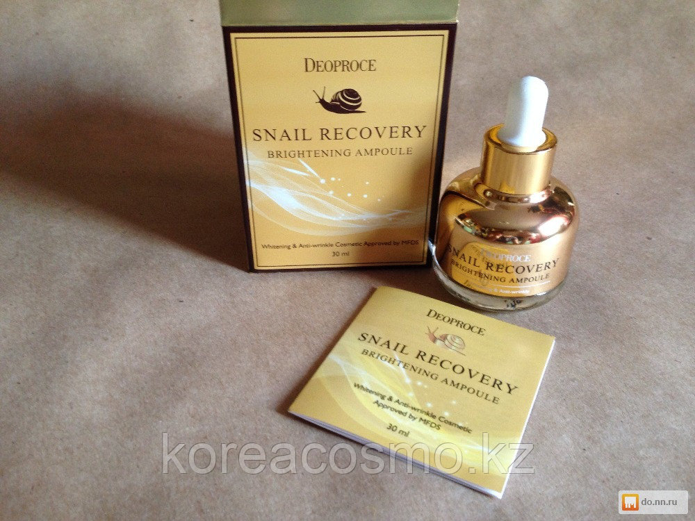 Deoproce snail recovery brightening ampoul