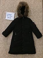Детская верхняя одежда, фото 1