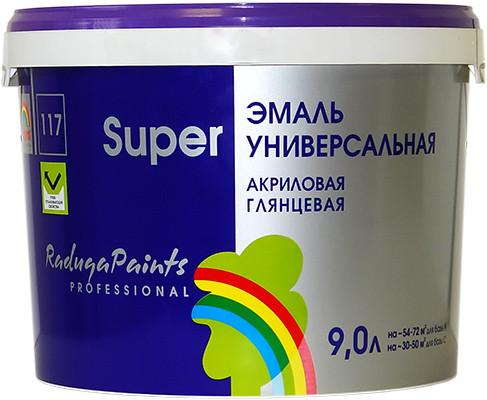 СУПЕР Эмаль универсальная глянцевая 0.9 кг