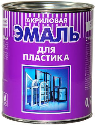 РАДУГА 180 Эмаль для пластика 0.9 кг супербелая, глянцевая