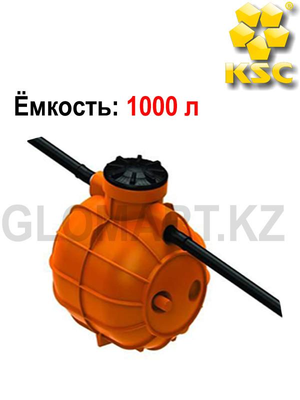 Биосток 2, объем 1000 л