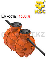 Бак жироуловительный Биосток 3, 1500 л