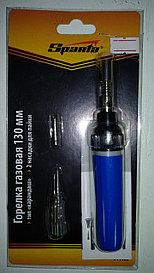 Горелка газовая + 2 насадки для пайки, 130 мм SPARTA