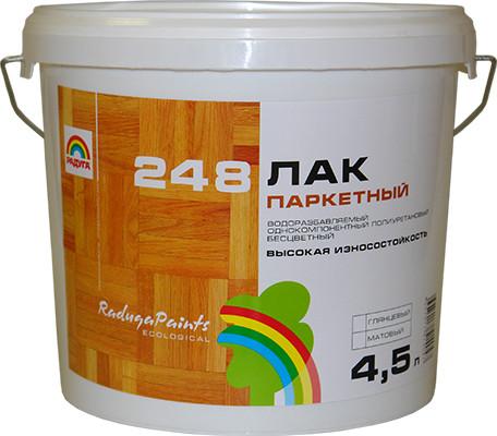 РАДУГА 248 Лак паркетный 4.5 кг