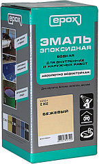 EPOX Эмаль эпоксидная 0.9 кг