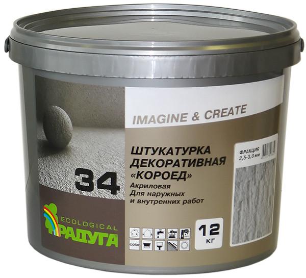 РАДУГА 34 Штукатурка декоративная КОРОЕД 12 кг