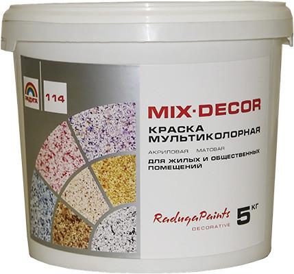 MIX-DECOR РАДУГА 114 Краска мультиколорная 5 кг