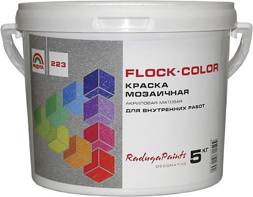 FLOCK-COLOR РАДУГА 223 Краска мозаичная 5 кг