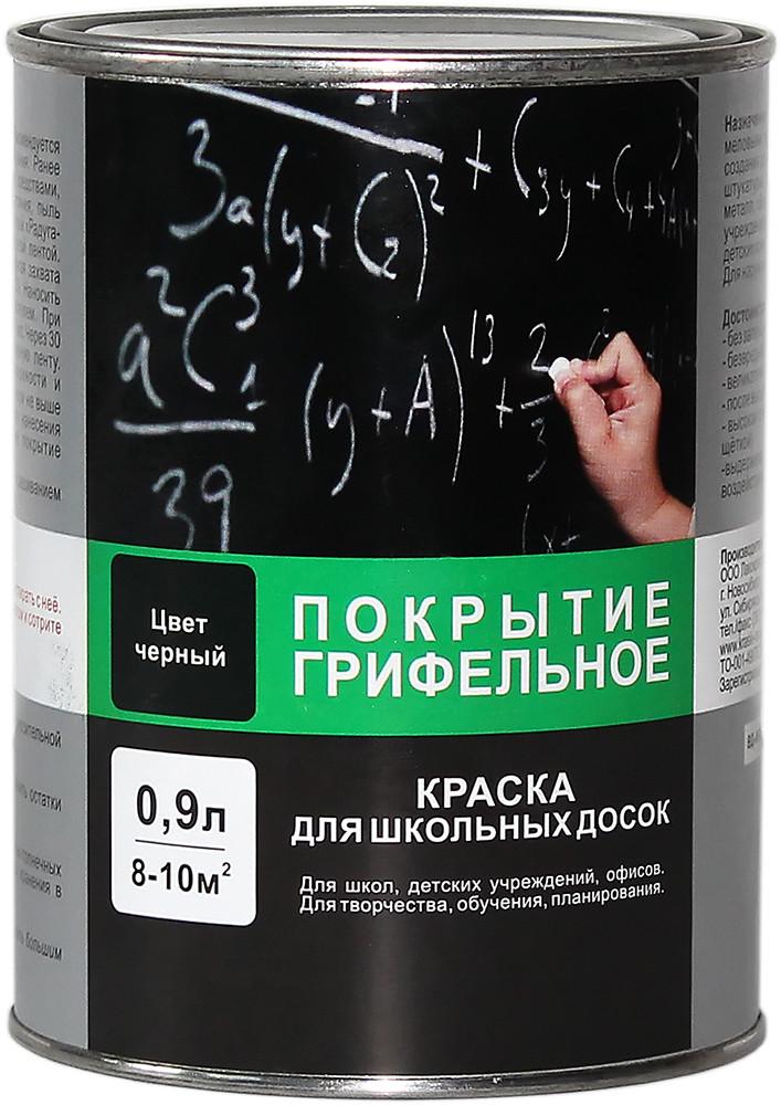 ПОКРЫТИЕ ГРИФЕЛЬНОЕ 0.9 кг