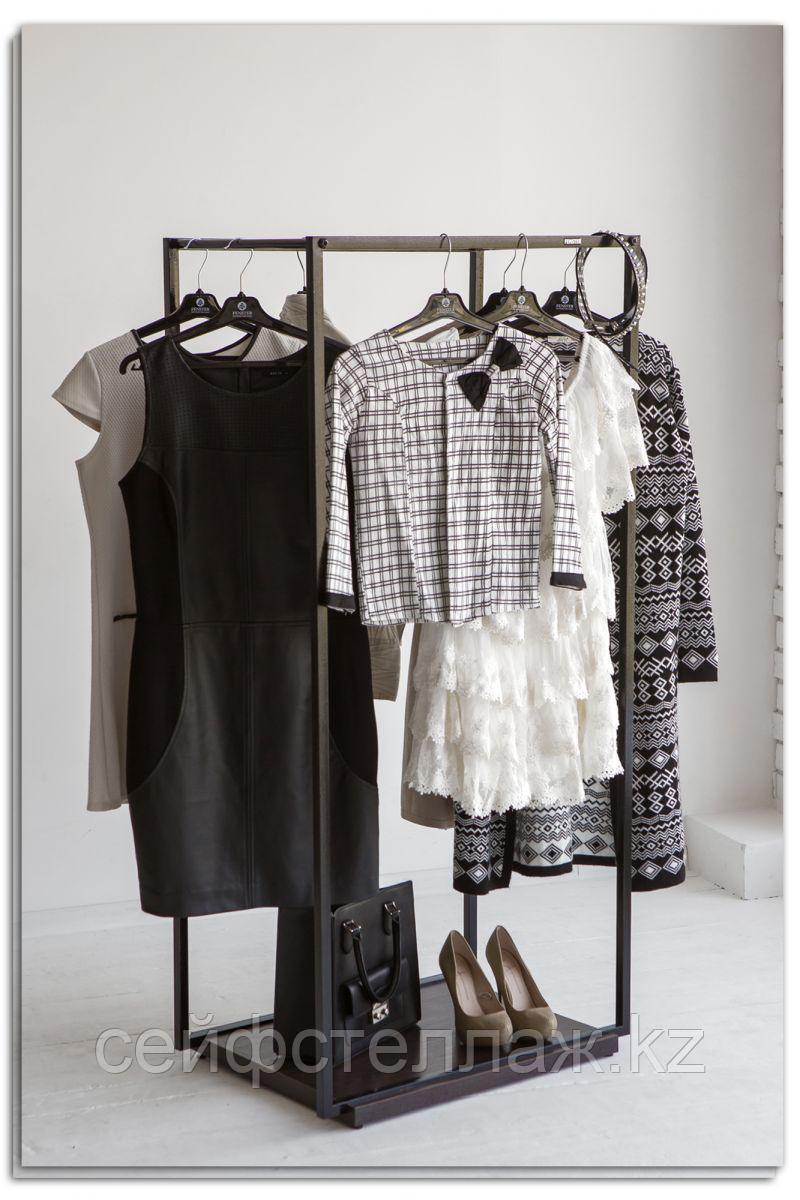 Вешала для одежды