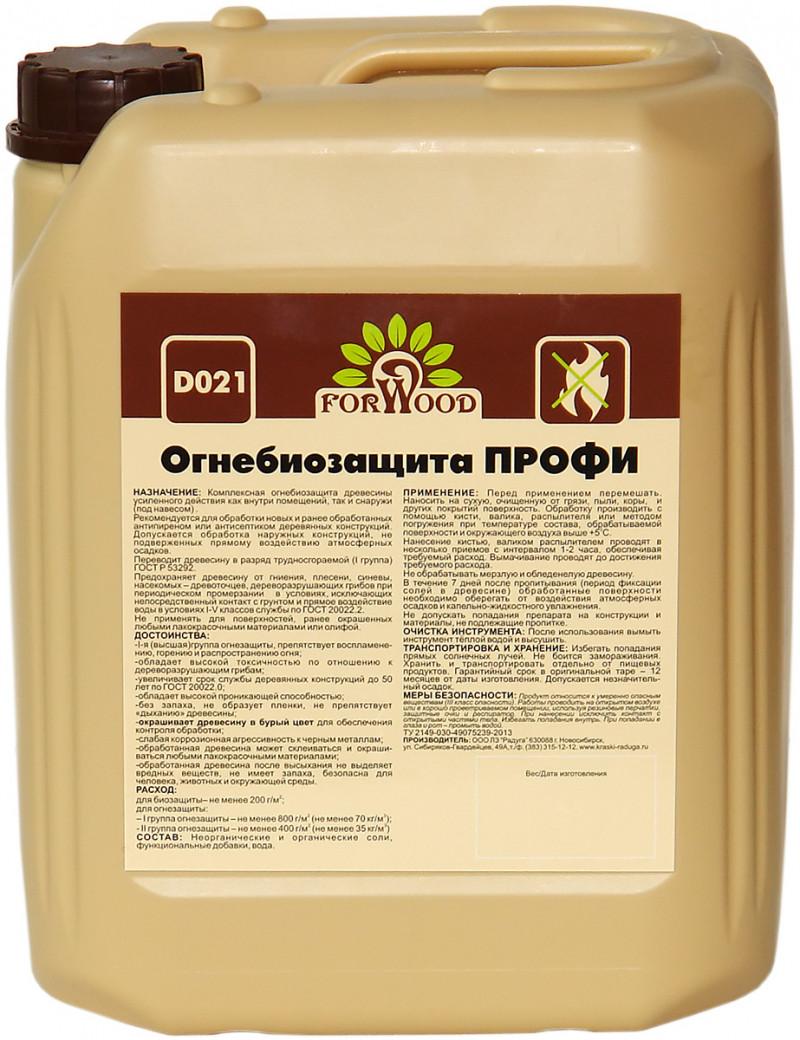 FORWOOD Огнебиозащита ПРОФИ 5 кг