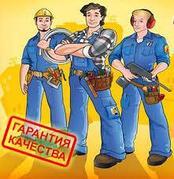 Монтажные и ремонтные услуги