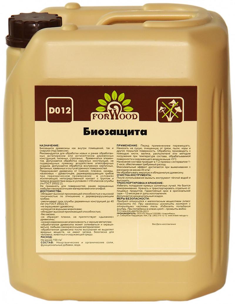 FORWOOD Биозащита 5 кг