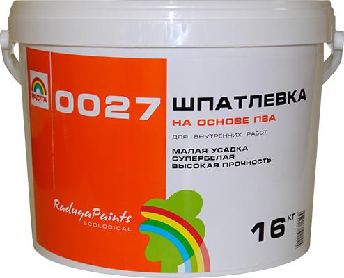 РАДУГА 0027 Шпатлевка 0,9 кг